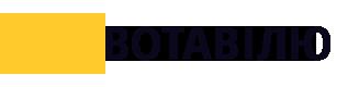 Готельний комплекс Вотавілю у Драгобраті – Офіційний сайт Logo